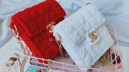 第22集 小安妈手作 泫雅同款包 手工单肩包 小红书同款泫雅包 毛线手缝包教程
