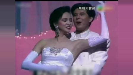 郑裕玲演唱《只有情永在》,好听
