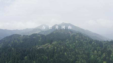 航拍春日井冈山