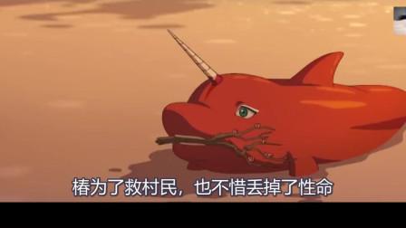 走进《大鱼海棠》体验不一样的动漫
