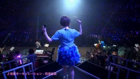 当声优花泽香菜小姐姐开始唱歌,感受一下日本宅男的疯狂!