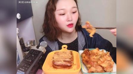虎皮蛋糕小龙虾肉松麻花
