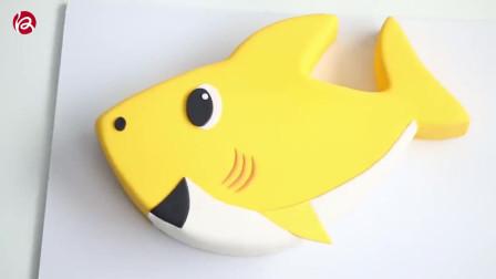 baby shark小鲨鱼蛋糕的制作教程