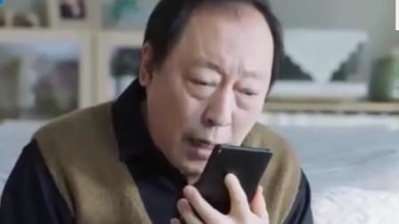 """都挺好:朱丽给苏大强打电话,苏大强太会""""演戏""""了!"""
