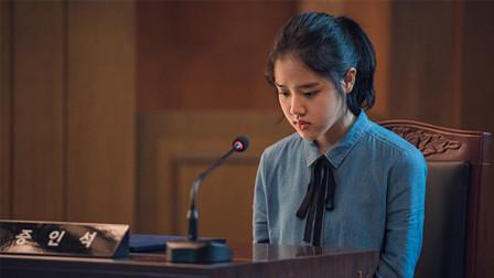 韩国最新高分悬疑电影《证人》