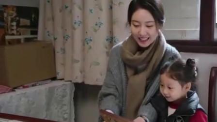 都挺好:看到小咪一下子认出年轻时候的姑姑,吴非一下子笑了