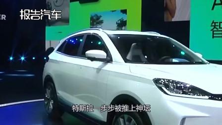 """威马EX5汽车,号称国产""""特斯拉""""最大可达到160KW马力"""