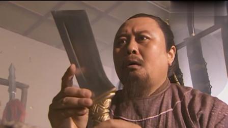 老板原以为这是把破刀, 拿去鉴定才知道是一把绝世宝刀