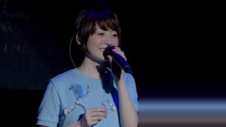 【化物语】主题曲 恋爱循环 现场版【主唱人:花泽香菜】