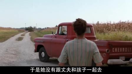 2分钟带你看完最感人的婚外情电影《廊桥遗梦》,值得一看