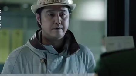 边防武警当场暗示,赵瑞龙赶紧反应过来:竟是二姐安排的自己人!