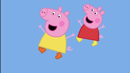 小猪佩奇-跳泥坑的游戏只有小孩才能玩吗?不,只要愿意谁都能玩
