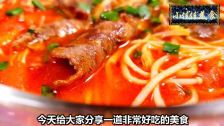 美食分享,肥牛卷怎么做好吃?试试这种做法,味道非常的美味!