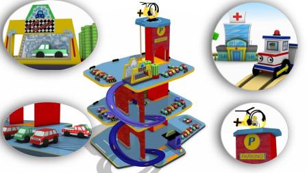 彩色小汽车玩具乘坐升降梯来到停车场