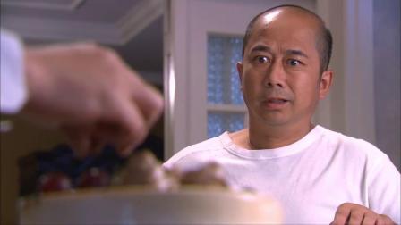 女婿在蛋糕上放老鼠药,瘫痪岳父只能眼睁睁看着,造孽啊