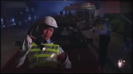 阴阳路:出租车上,两个乘客都说对方是鬼,到底谁是鬼,看不出来!