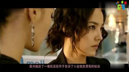 几分钟看完伤眼又伤耳的韩国恐怖片《瑜伽学院》
