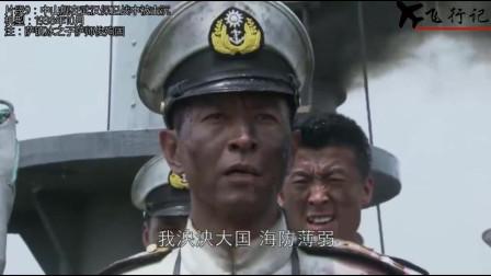 中国空军对日作战中的部分空战之中山舰载武汉保卫战中被击沉