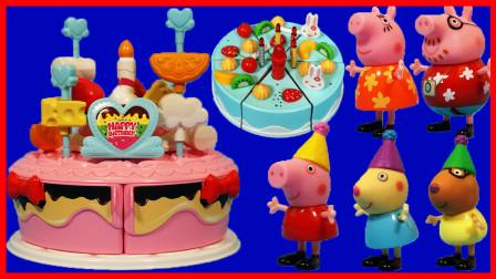 北美玩具 第一季 小猪佩奇的生日派对,大家一起吃蛋糕甜点和水果
