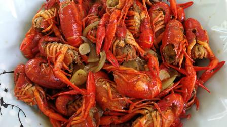 小龙虾最好吃的做法,3斤龙虾加1瓶啤酒,刚上桌就被抢光,太香了
