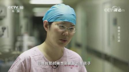 孕妇产检胎心监护呈正弦波,医生马上明白这是极其罕见的高危产妇