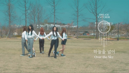 Dreamcatcher 'Over the Sky'
