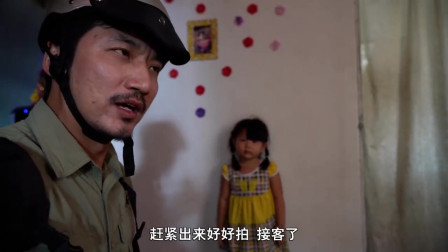 冒险雷探长:老雷还真是好奇心害死猫,害的小姑娘被妈妈赶出房间罚站