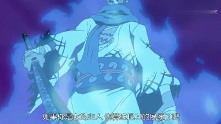 """海贼王:找上门的架岂有不打的道理,索隆:那就试试我这把""""秋水""""把"""