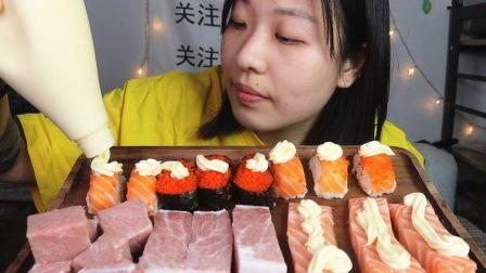 顶级金枪鱼1000元高级生鱼块 挤上美乃滋心里美滋滋~吃货吃播美食软软