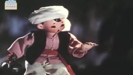 1959.雕龙记(木偶)精彩片段(4)
