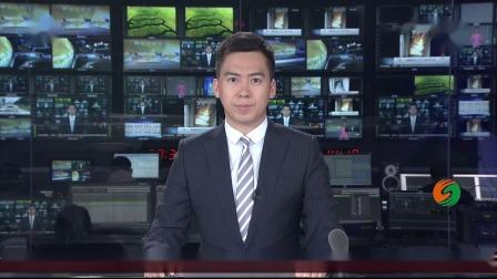 共度晨光 2019 广西:一自建房发生火灾 已致538伤