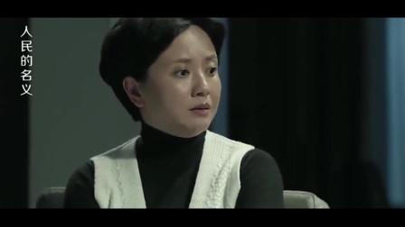 人民的名义:祁同伟迷恋权力,梁璐看不下去了