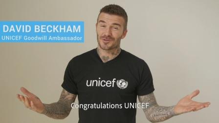 David Beckham, UNICEF China turns 40