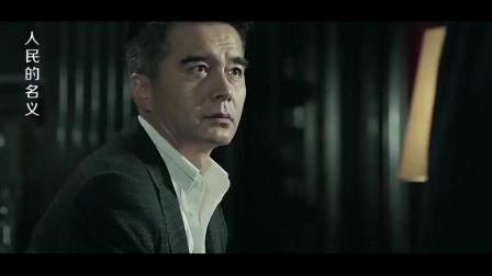 人民的名义:祁同伟害死陈海,高玉良大骂他没人性:什么时候把我也处置了?