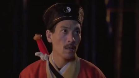 """黄金棺材""""皇家僵尸王""""一出场就把道长给灭了"""