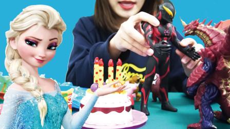小函玩玩具:贝利亚给冰雪女王艾莎送蛋糕 怪兽来捣乱