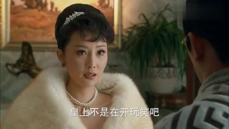 得知皇后和侍卫有感情,溥仪逼皇后杀了自己。