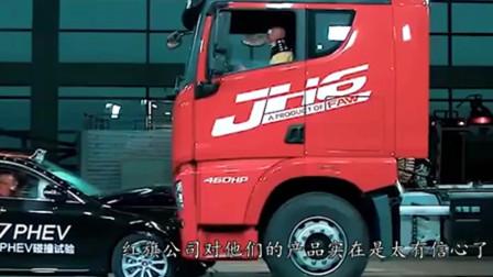 红旗汽车与8.8吨重卡车相撞,测试结果值得大赞,被圈粉了