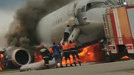 俄航副驾驶已逃生 为救人重回起火客机