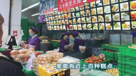 成都最便宜宫廷糕点, 价钱比小县城还便宜, 25元买一袋子