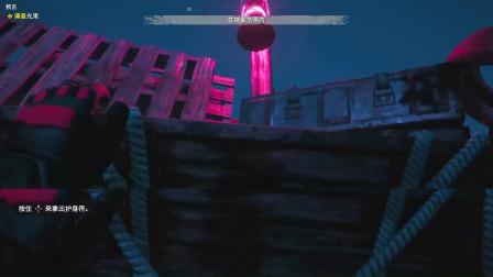 孤岛惊魂新曙光新伊甸的秘密解谜攻略 有时候空间感是很重要的
