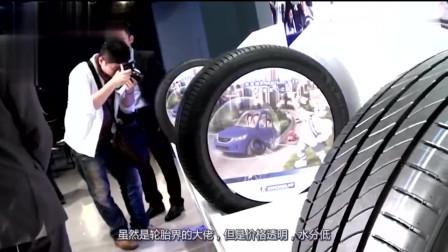 汽车轮胎,选米其林的轮胎到底好不好?十年修车师傅说出了实话