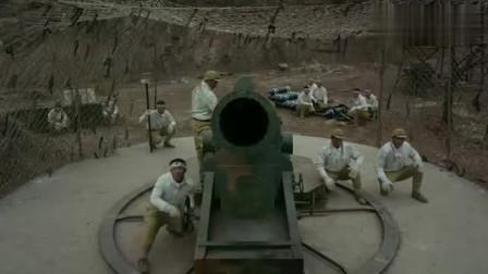 """九个人开一门大炮,鬼子这终极武器""""大和魂""""难以抵挡啊"""