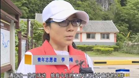 广西上林新闻(2019年5月7日)