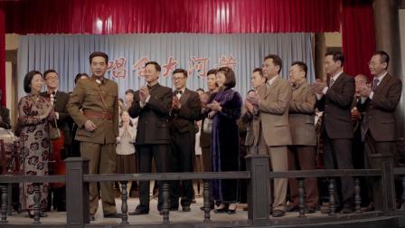 永远的战友 《黄河大合唱》演出成功,众人纷纷上台祝贺