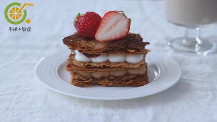 毛球小厨房:学会它,你就不再是烘焙小白了--拿破仑酥皮蛋糕