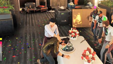 杀手2 34:给歌星送蛋糕,过生日!我是一个不安好心的厨子!