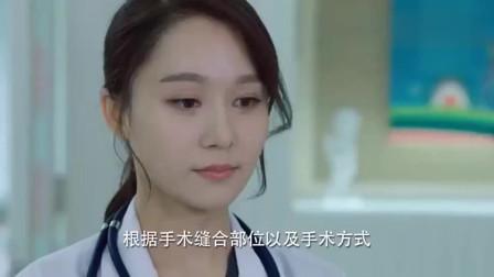 儿科医生:申赫对待患儿的时候,简直不要太温柔了!