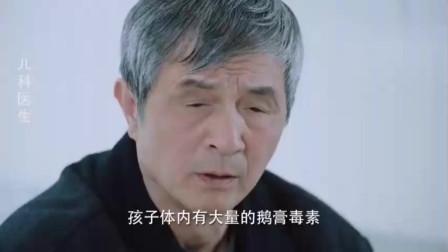 儿科医生:孙子吃了毒蘑菇汤昏迷不醒,爷爷情急之下竟给医生下跪