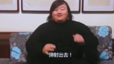 200多斤传武大师,用肥肉展示内家拳!声称打赢他报销机票!